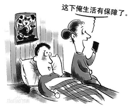2018年深圳最低生活保障标准