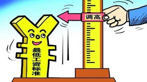 2018年广西最低工资标准调高