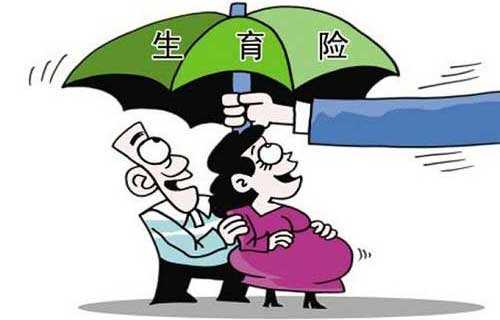 2018年深圳生育保险报销费用标准