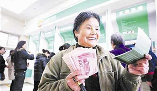 广州养老金每月基本领多少